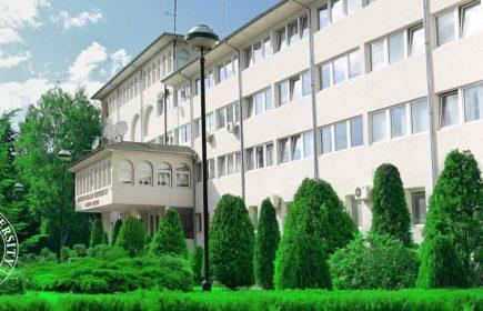 internacionalni-univerzitet-u-novom-pazaru-iunp-novi-pazar