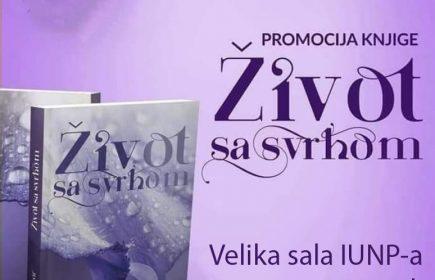 Plakat Novi Pazar